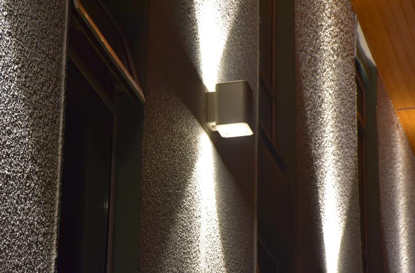 Uplighter and Downlighter Wall Light